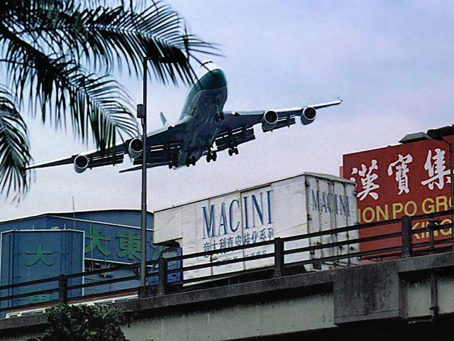 jindal-k-old-airport