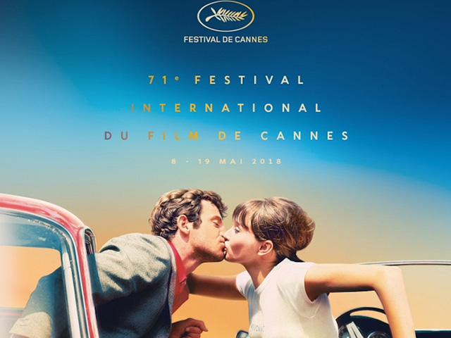 cannes-poster-uncropped